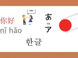 Asian Language programs in PNG